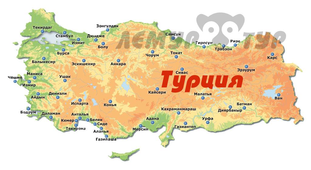 405a7deef910 Турция для всех